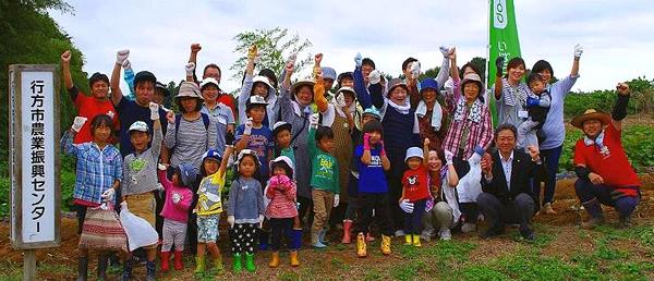 イベント参加者の集合写真