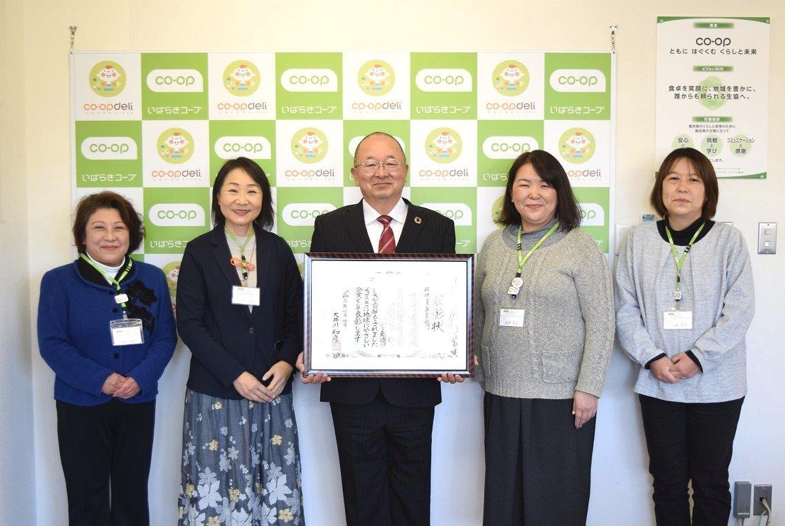 左から、八百川理事、笠井理事、鶴長理事長、鈴木理事、小島理事