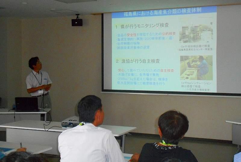 「福島県の海産魚介類の安全性と試験操業の取組み」についての講義の様子