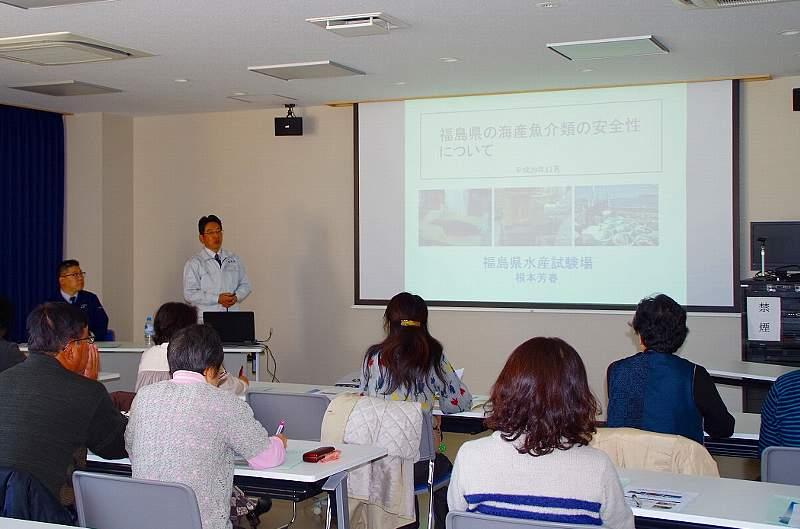 「福島県の海産魚介類の安全性と試験操業の取組み」講演の様子