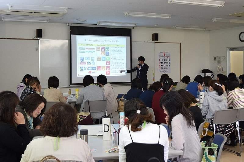 講師の日本生活協同組合連合会 組織推進本部 サステナビリティ推進室 良貴 泰夫様