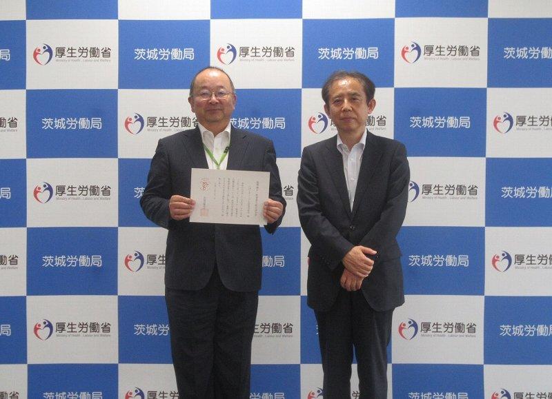 左から、鶴長義二理事長、茨城労働局長 福元 俊成様
