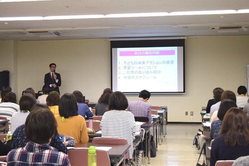 講師:日本生活協同組合連合会 組織推進本部 組合員活動部 前田 昌宏様