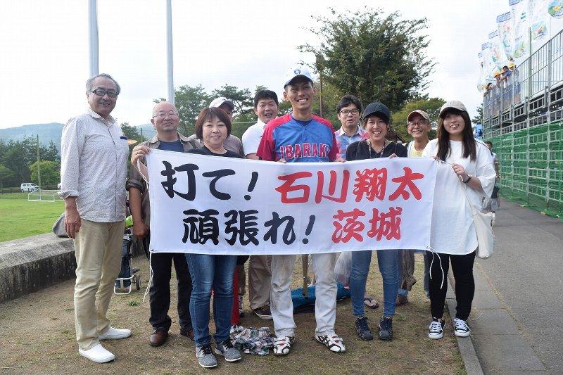 選手)いばらきコープ職員 石川 翔太さん、いばらきコープの皆様