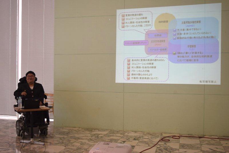 講師は、茨城県地方自治研究センター研究員 有賀絵理さん