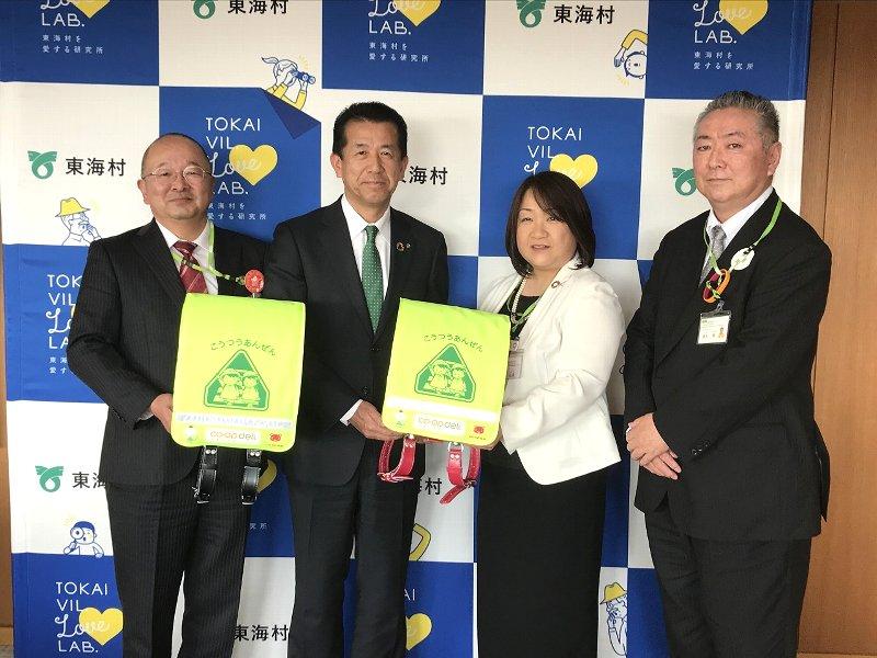 左から、鶴長義二理事長、村長 山田修様、坂本和美理事、鈴木暢センター長