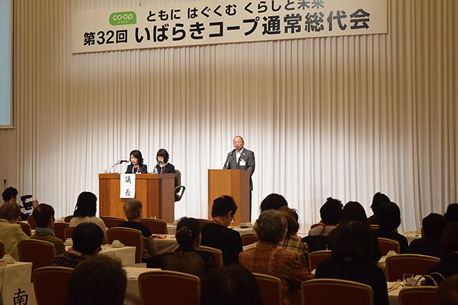 挨拶する鶴長義二理事長の写真