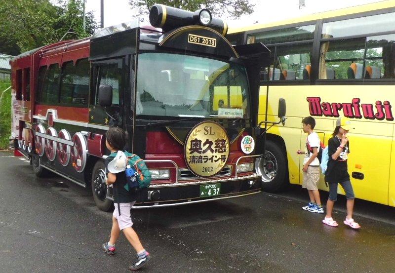 大子町「SLバス」