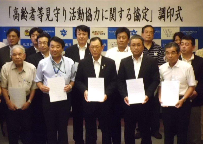 前列左から3人目、北茨城市長豊田稔様、4人目、佐藤洋一理事長