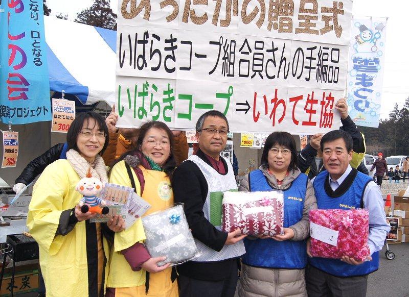 左から、笹平典子理事、新山かをり理事、佐藤洋一理事長、いわて生協理事 香木みき子様、かけあしの会 三浦正男様