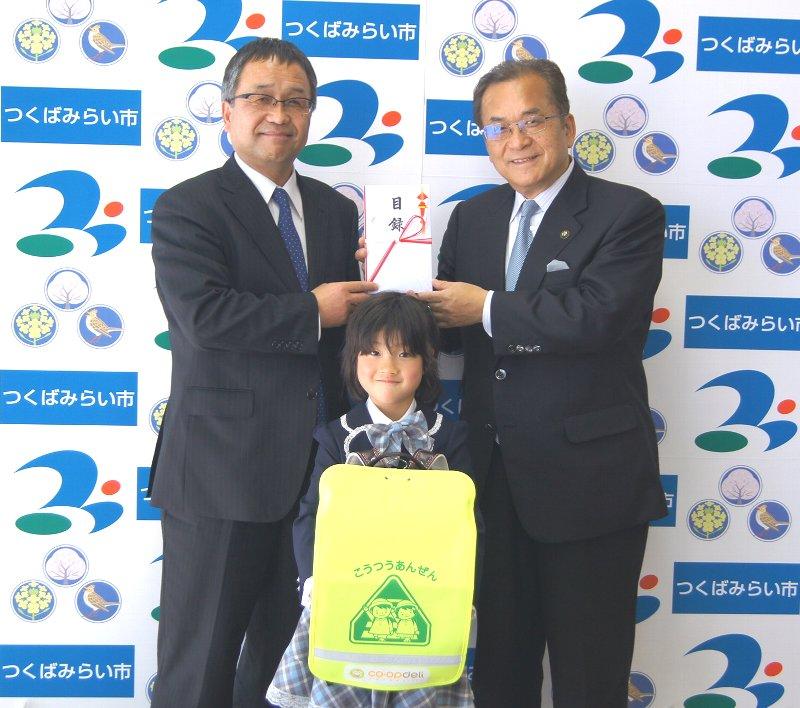 左から、佐藤洋一理事長、冨田紫音ちゃん、つくばみらい市長 片庭正雄様