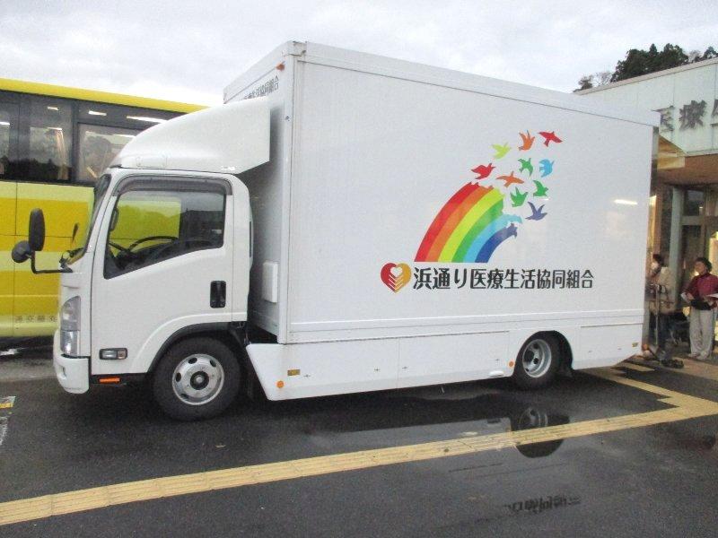 車載式ファースト・トラック・ファイバー(FTF)