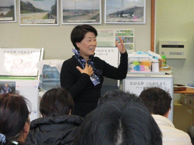 「NPO法人ハッピーロードネット」代表の西本由美子様