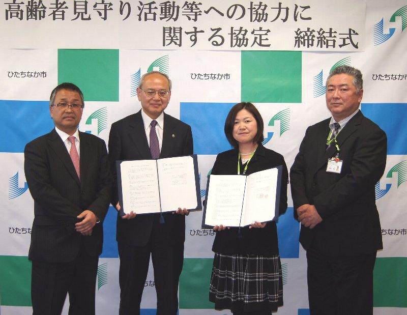 左から、佐藤洋一理事長、ひたちなか市長 本間源基様、古川直美ブロック副委員長、鈴木暢センター長