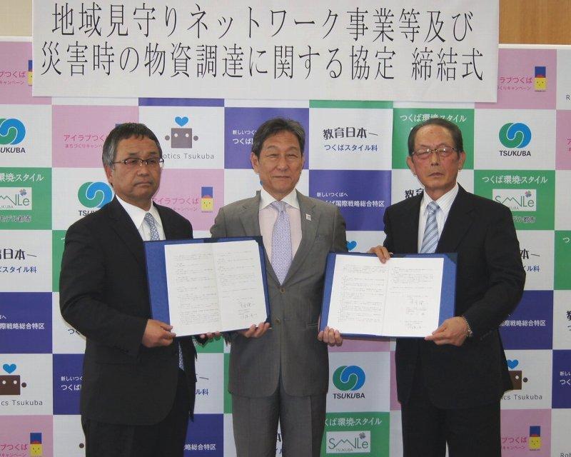 左から、佐藤洋一理事長、つくば市長 市原健一様、つくば市社会福祉協議会 石川進副会長