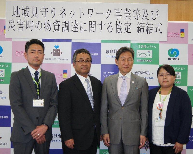 左から、吉村哲センター長、佐藤洋一理事長、つくば市長 市原健一様、上方孝子理事