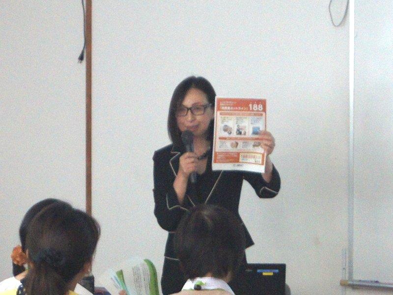 講師の全国消費者団体連絡会事務局長 河野康子様