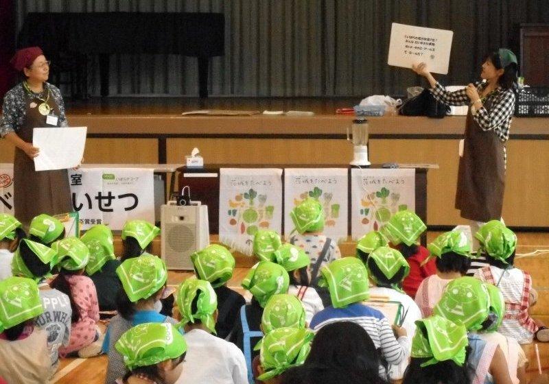 茨城をたべようクイズの様子