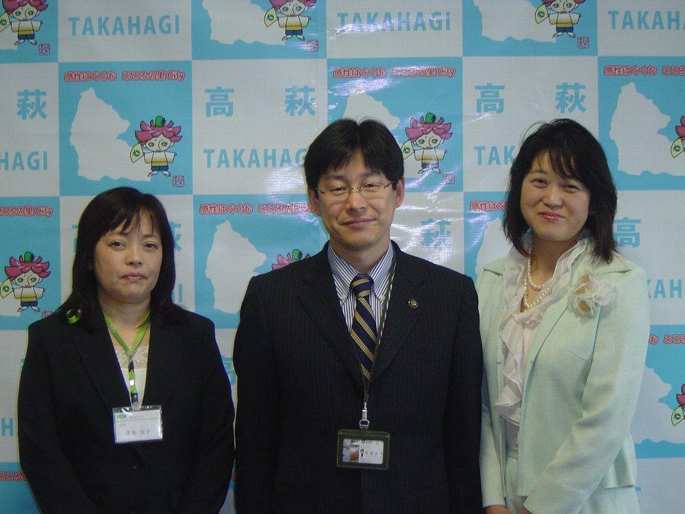草間吉夫市長と地域理事。遠藤信子理事(左)、千葉京子理事(右)